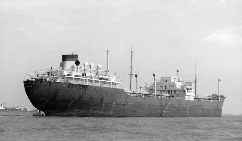 Tanker MAGWA, believed to be in the River Blackwater. Image with thanks from 